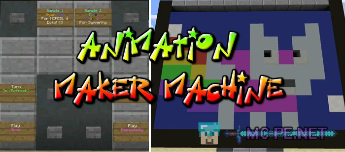 Animation Maker Machine