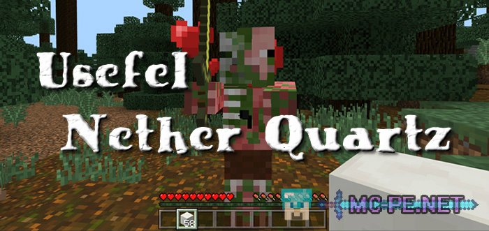 Usefel Nether Quartz